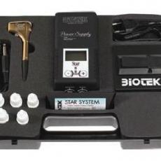 Dual System Advanced Kit